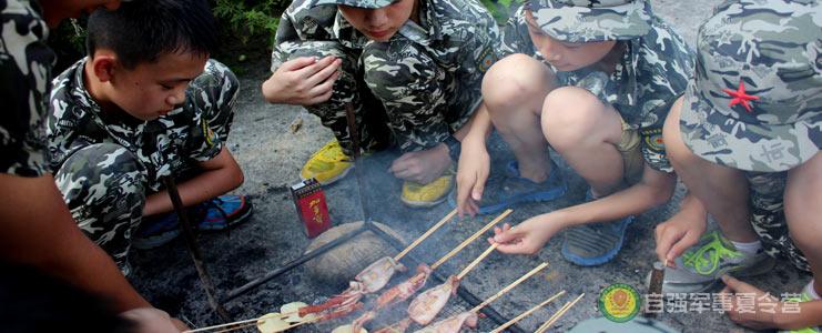 夏令营烧烤活动